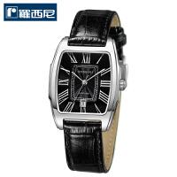 罗西尼(ROSSINI)手表 典美复古系列雅黑时尚皮带情侣手表