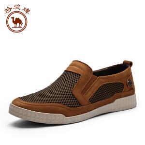 骆驼牌男鞋 春夏新品 日常休闲套脚透气鞋