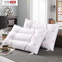 优雅100 荞麦两用保健舒适护颈枕头成人学生枕芯床上用品包邮