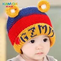咔米嗒kamida儿童帽子秋冬款1岁-2岁宝宝帽子秋女童毛线针织帽