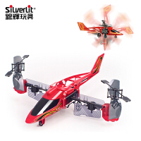 [当当自营]Silverlit 银辉 特技小旋风-空中翻腾直升机 SVPOIA84593STD