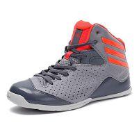 adidas阿迪达斯2016年新款男子团队基础系列篮球鞋B42437