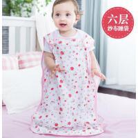 阳光菊 超高密度全棉6层93CM加长婴儿纱布睡袋 宝宝夏季睡袋 空调睡袋