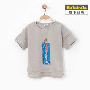 【6.26巴拉巴拉超级品牌日】巴帝巴帝童装夏季新款女童百搭落肩袖印花T恤儿童宝宝韩版上衣
