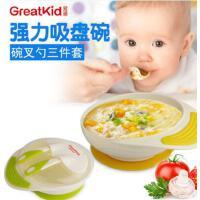宝宝吸盘碗婴儿宝宝餐具儿童吃饭便携辅食防摔防滑硅胶训练碗勺