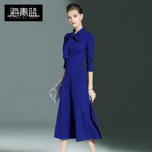 海青蓝2017春装新款纯色七分袖修身个性气质时尚中长裙连衣裙6273