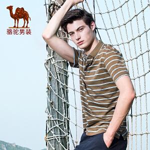 骆驼男装 2017年夏季新款翻领POLO衫条纹绣标商务休闲短袖T恤衫