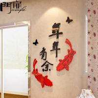 门扉 墙贴  新年装饰创意水晶亚克力3D立体墙贴画客厅卧室餐厅玄关贴纸温馨房间装饰物 装饰品