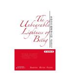 生命中不能承受之轻(英汉对照)――世界名著学习馆.哈佛双语导读本
