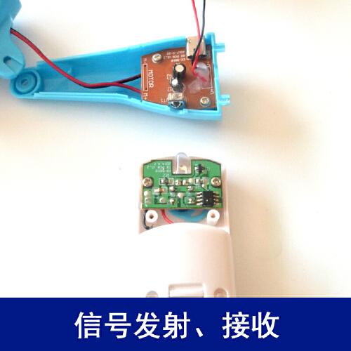 小学生科技小制作小发明科普器材能源益智游戏diy组