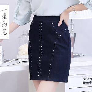 一米阳光 2017春装新款韩版高腰牛仔裙包臀显瘦短裙女