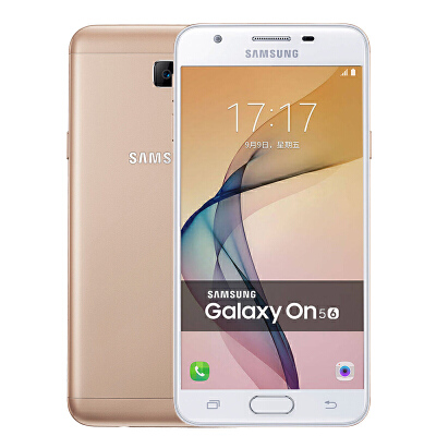 Samsung/三星 SM-G5520 ON5(2016)时尚版 5.0英寸 2GB+16GB 全网通手机非全屏钢化膜+保护壳+指环支架+精美三件套