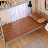 门扉 凉席 学生宿舍双单人床冰丝藤席夏凉席可折叠上下铺席子1.5米0.9米1米1.2米凉席