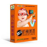 正版 儿童早教幼儿英语4VCD光盘儿童启蒙早教碟片学前班幼儿园英语教材