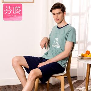 芬腾睡衣男士夏短袖2017夏季新款棉质套头休闲短裤圆领家居服套装