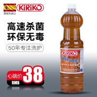 西班牙原装进口 KiRiKO/凯利蔻 木质地板专用清洁剂1500ml