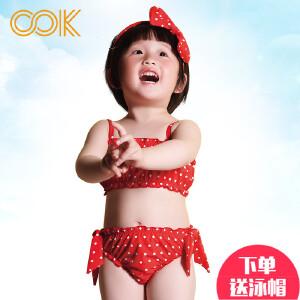 OOK韩国儿童泳衣女童女孩泳装可爱比基尼分体裙式小中童游泳衣