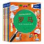 Lonely Planet孤独星球:你所不知道的世界(套装共6册)
