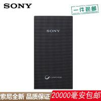 【支持礼品卡+送保护套】Sony/索尼 CP-S20 移动电源 20000毫安 锂聚合物手机平板通用型充电宝 4个USB接口 安全高效