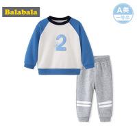 巴拉巴拉男婴儿套装 长袖 两件套小宝宝衣服裤子新生儿秋新款