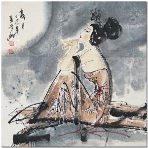 薛林兴《新月1》中国美协理事