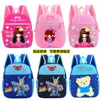 包邮幼儿园双肩包书包1-4-6岁宝宝可爱女孩儿童卡通背包
