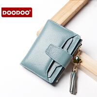 【支持礼品卡】DOODOO 女士钱包女短款2017新款时尚韩版可爱真皮折叠小清新薄款 D6886