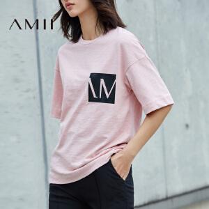 Amii[极简主义] 2017春季新品百搭宽松圆领落肩中袖休闲印花T恤女