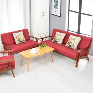 未蓝生活实木沙发单双人布艺可拆洗休闲餐厅小沙发椅加固沙发组合