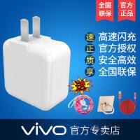 步步高 vivo原装手机直充充电器  通用充电头2.0A