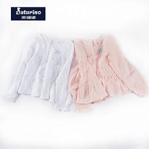 【券后150-70】芙瑞诺童装女童秋装精致刺绣清新海洋风棉麻长袖衬衫