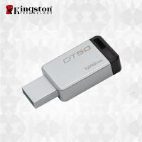 【当当自营】 KinGston 金士顿 DT50/128G 优盘 USB3.1 全金属U盘