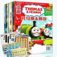 童趣图书托马斯和朋友6册打包3-4-5-6岁儿童情绪情商管理图画书籍幼儿绘本亲子读物睡前故事书迪士尼