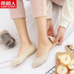 南极人4双装女士低帮纯棉船袜夏季隐形短袜韩国可爱浅口袜薄款袜子