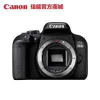 【佳能官方商城】Canon/佳能 EOS 800D 机身   新普及型单反 顺丰包邮