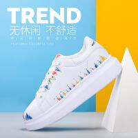 奥古狮登 2017新款小白鞋女韩版百搭运动鞋女学生白色原宿女鞋涂鸦个性