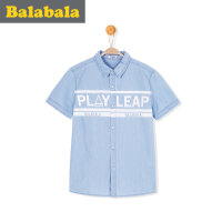 巴拉巴拉童装男童衬衫长袖中大童男孩上衣2017夏装新款衬衣男