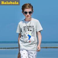 巴拉巴拉童装儿童短袖t恤男中大童上衣2017夏新款儿童打底衫纯棉