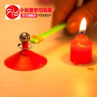 儿童物理科学实验玩具科普器材科技小制作DIY玩具 固体热胀冷缩
