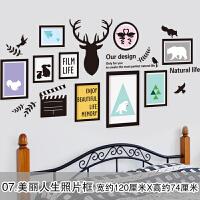墙贴壁纸墙纸自粘墙面宿舍温馨房间装饰背景墙卧室贴画海报3D立体