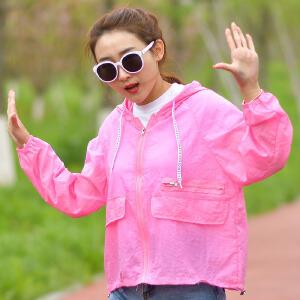 白领公社 儿童防晒衣 女2017夏季新款女童开衫防晒衫男童女童宝宝空调衫上衣女孩超薄透气外套小孩皮肤衣时尚童装