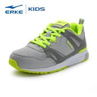 鸿星尔克2017春款儿童运动鞋防滑男女童跑步鞋中大童休闲鞋耐磨鞋子
