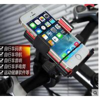 山地车自行车手机架导航夹摩托车载手机支架通用配件骑行装备