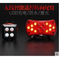 简单设计经久耐用山地车LED警示灯遥控自行车灯骑行激光尾灯转向灯