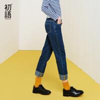 初语 迪士尼美女与野兽系列 2017夏季新款直筒裤毛边修身牛仔裤女