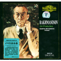 拉赫玛尼诺夫钢琴作品:24首前奏曲(CD)/RWR-063