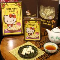 【年货】 台湾进口红樱花Hello Kitty休闲零食糕点饼干糖果新年礼盒 花生味牛轧糖1包