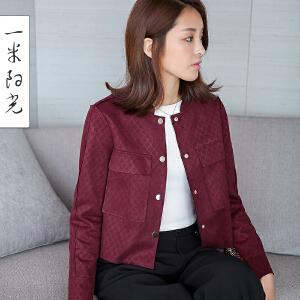 一米阳光2017新款韩版薄外套女春秋长袖修身百搭短款女士外衣