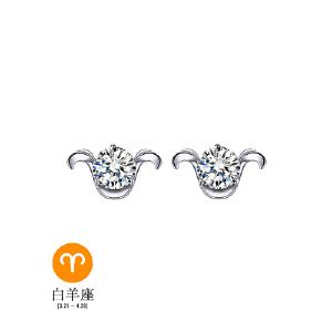 芭法娜 s925银镶锆石 十二星座之白羊座耳钉 甜美可爱