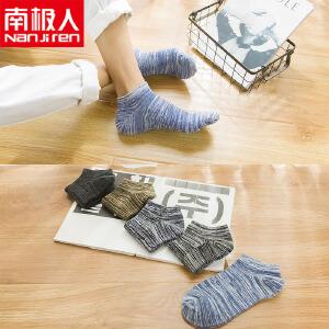 春夏新款南极人五双盒装船袜粗线 男士休闲棉短袜透气袜子